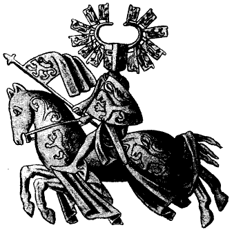 Hertig_Erik_Magnusson_(från_hans_sigill)